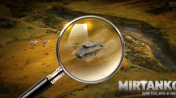 Некоторые изменения прем-танков в 0.8.6 Новости