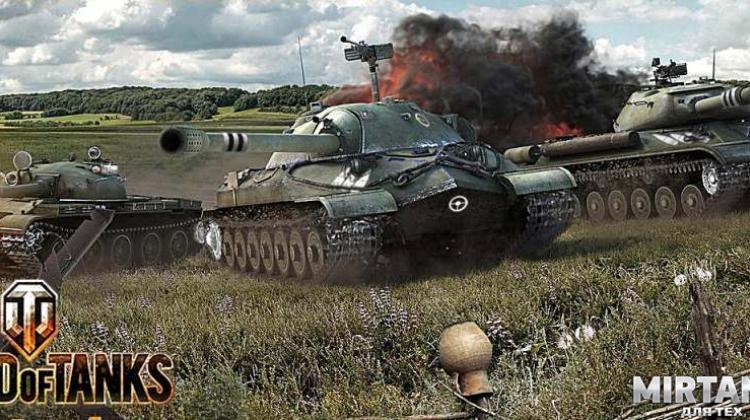 Новые контурные шкурки с зонами пробития для World of Tanks Шкурки с зонами пробития