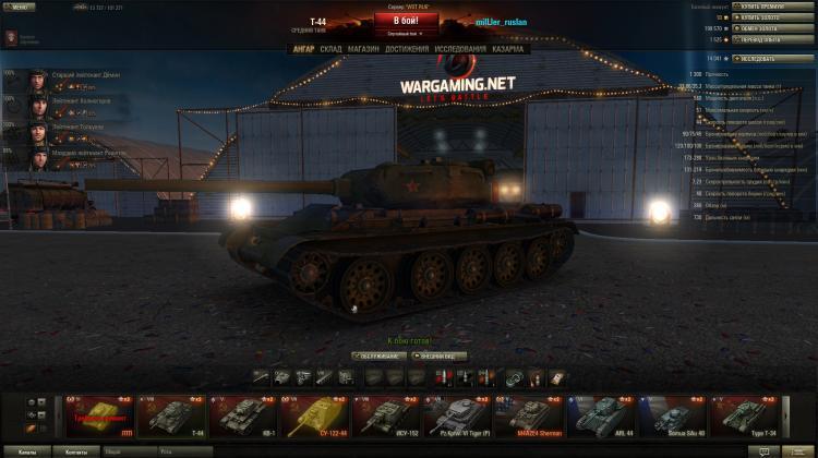 Золотые иконки премиум-танков в ангаре для World of Tanks Иконки танков