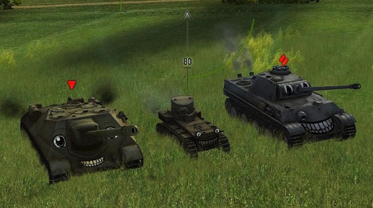 скидки на танки