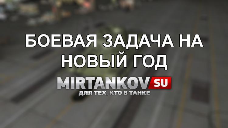 Награда за Новогодний марафон Новости