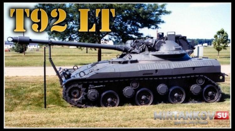 Новый ЛТ США - T92 Light Tank Видео