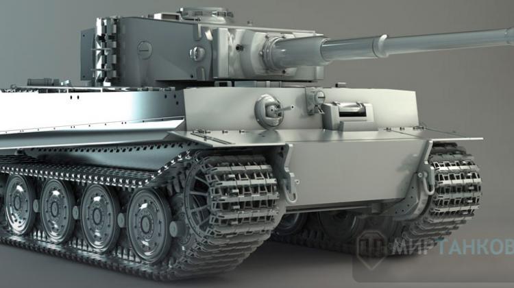 Tiger Armotek