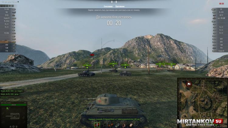 Трейнер - убирание листвы и крон деревьев для World of Tanks 1.6.1.4 Запрещенные моды