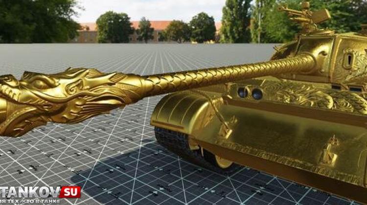 Type 59 Gold в HD Новости