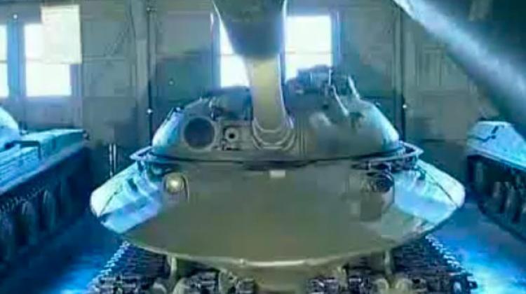 четырех гусеничный танк