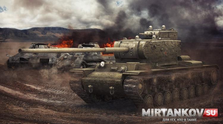 Что такое модификаторы в World of Tanks Вопросы и ответы