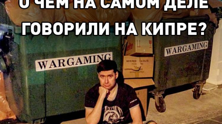 О чем на самом деле говорили блоггеры с Виктором Кислым  Новости