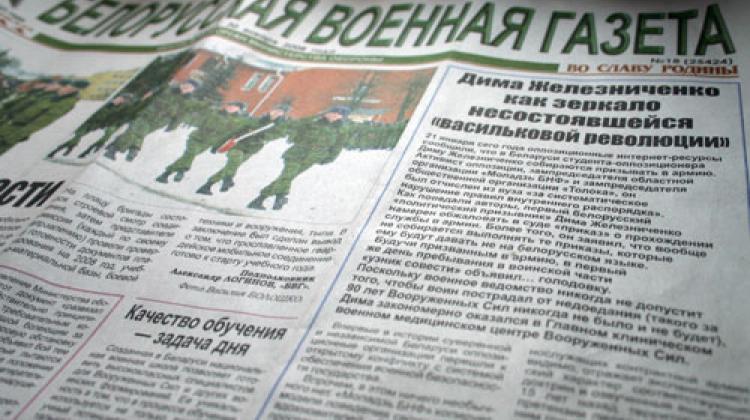 Дайджест важных новостей Новости