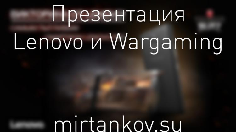 Lenovo выпустила «танковый» смартфон Новости