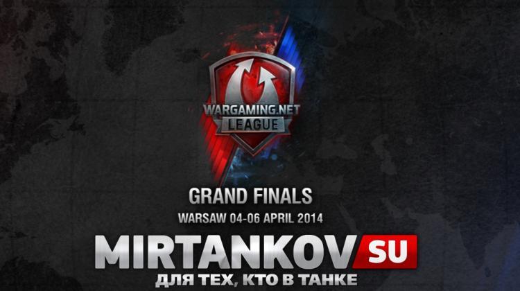 Всё готово к финалу Wargaming.net League Новости