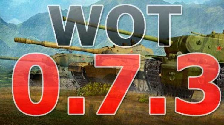World of Tanks 0.7.3 вышел 3 мая! (+Ссылки для скачивания!) Новости