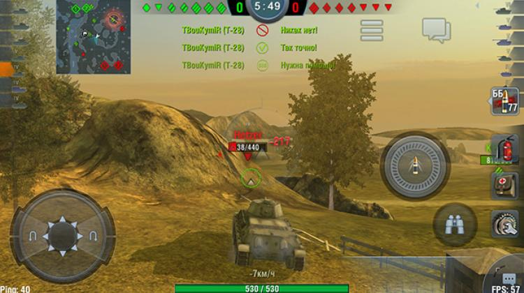auto aim world of tanks mod 2017