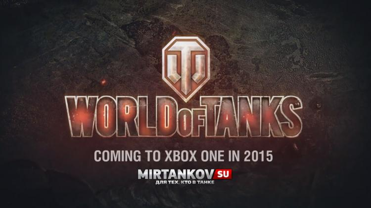 World of Tanks и nextgen графика Новости
