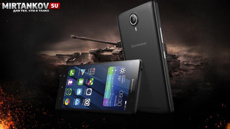 30 дней премиум аккаунта за покупку смартфона Lenovo P90 Pro Новости