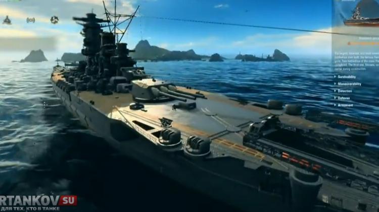 Первое видео геймплея World of Warships Новости
