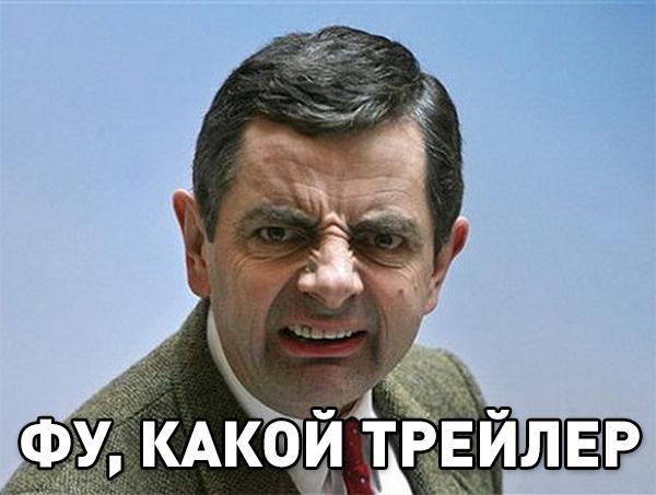 Пользователи соц сетей негативно встретили трейлер патча 10.0 Новости