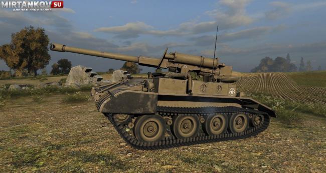 Скриншоты M56 Scorpion Новости