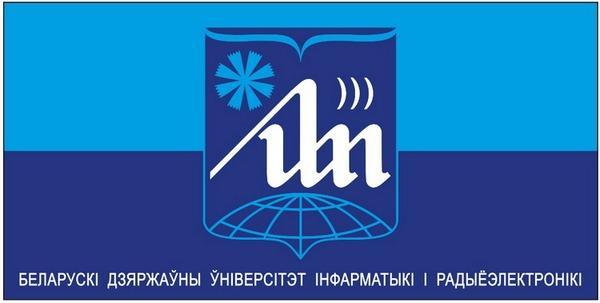 В белорусском ВУЗе будут готовить разработчиков игр Новости