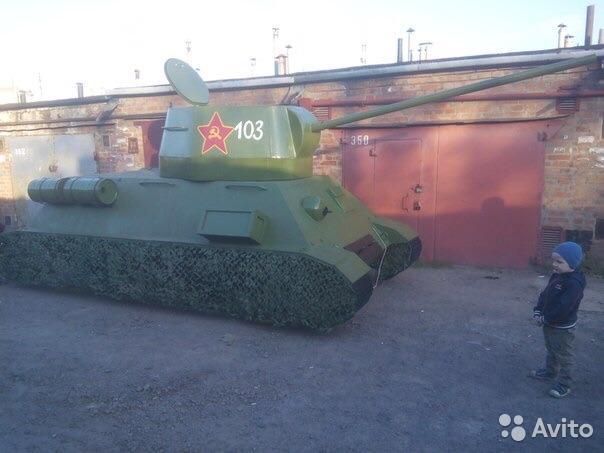 На Avito продают танк Новости