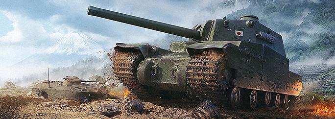 Финальные характеристики Type 5 Heavy Новости