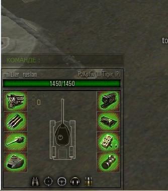 Зеленая панель повреждений для World of Tanks Панель повреждений