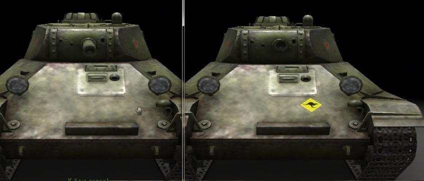 Убираем клановые значки в World of Tanks Разные моды