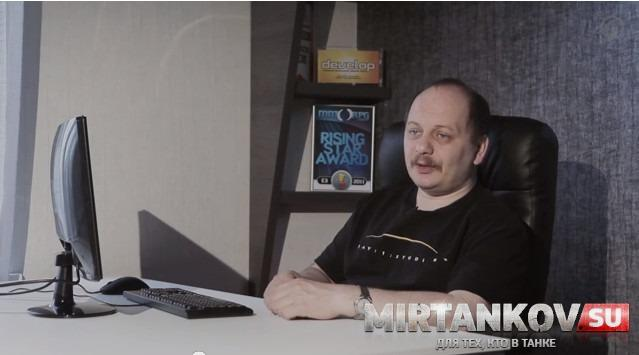 Подробнее о системе Free to win от Wargaming Новости