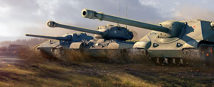 Скидки на танки в игровом магазине!