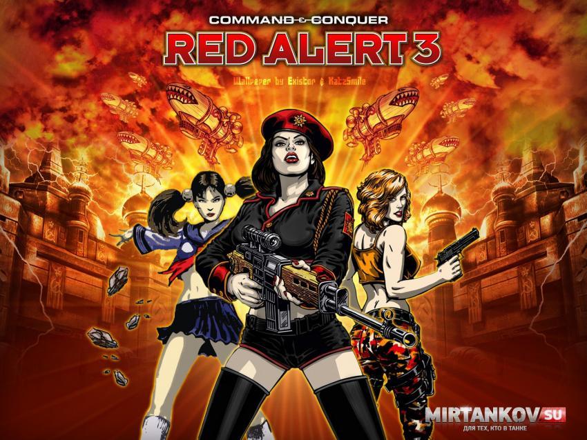 Озвучка экипажа из игры Red alert 3 (Япония и Советы) для WoT Озвучка
