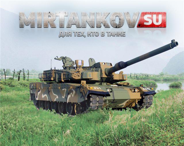 Самый дорогой танк в мире  Танки