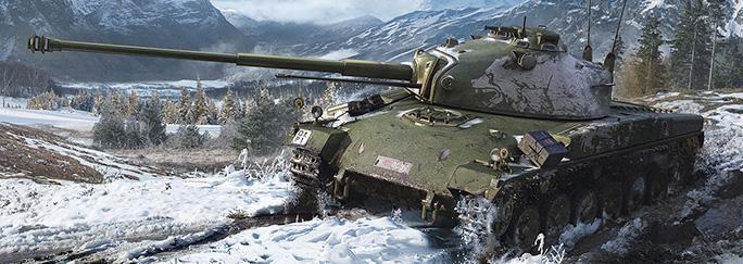 Премиумный танк Panzer 58 Mutz в продаже Новости