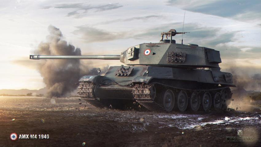 AMX M4 mle. 49 появился в премиум магазине WoT Новости