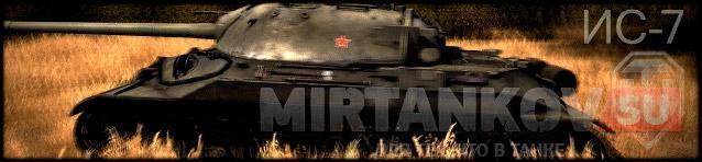 анимированные танки картинки
