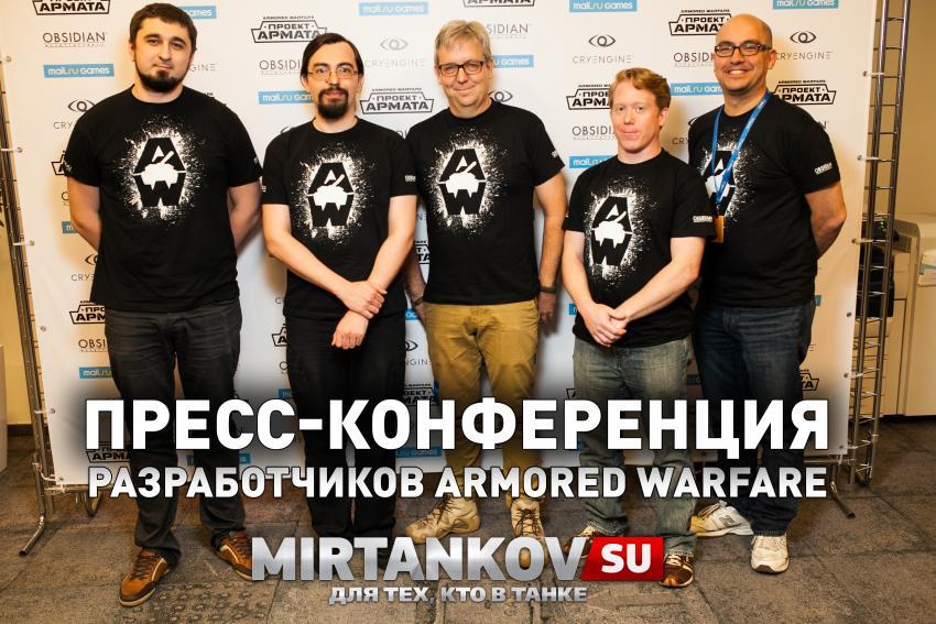 Obsidian Entertainment раскрыла планы Armored Warfare: Проект Армата на 2016 год Новости
