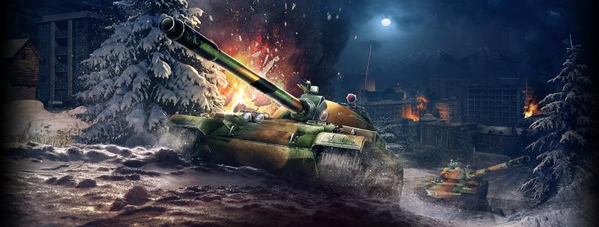 Type 59 бесплатно в Armored Warfare Новости