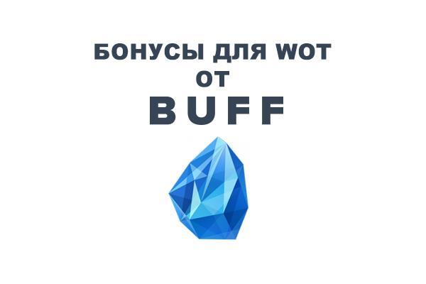 """Золотое время или как быстро одолеть """"Долгожданное подкрепление"""" с БАФ Новости"""