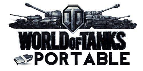 World of Tanks portable версия Разные моды