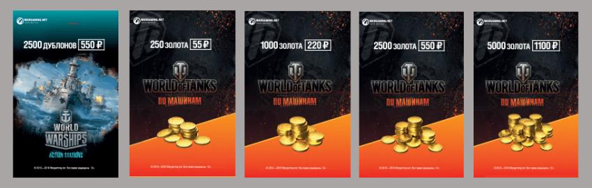 Игровое золото в сети «М.Видео» Новости