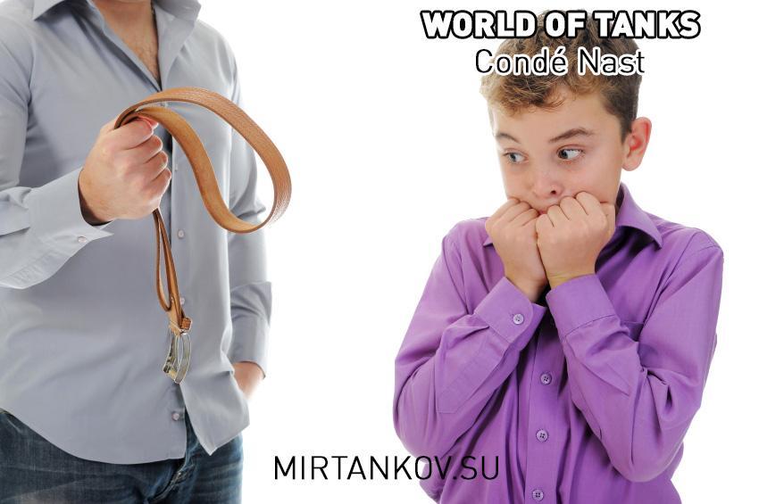 За рекламу World of Tanks накажут издательство Condé Nast Новости