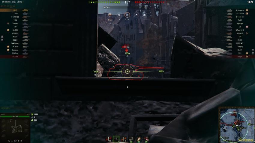 Прицел Destroyer для WoT Прицелы