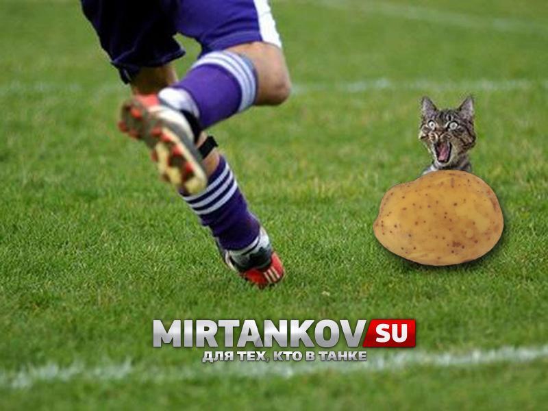 War Thunder дал пинка Миру Танков Новости