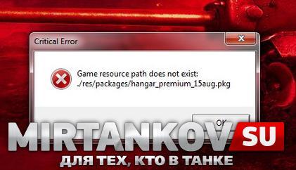 """Решаем проблему """"Game resource path does not exist"""" Полезное"""