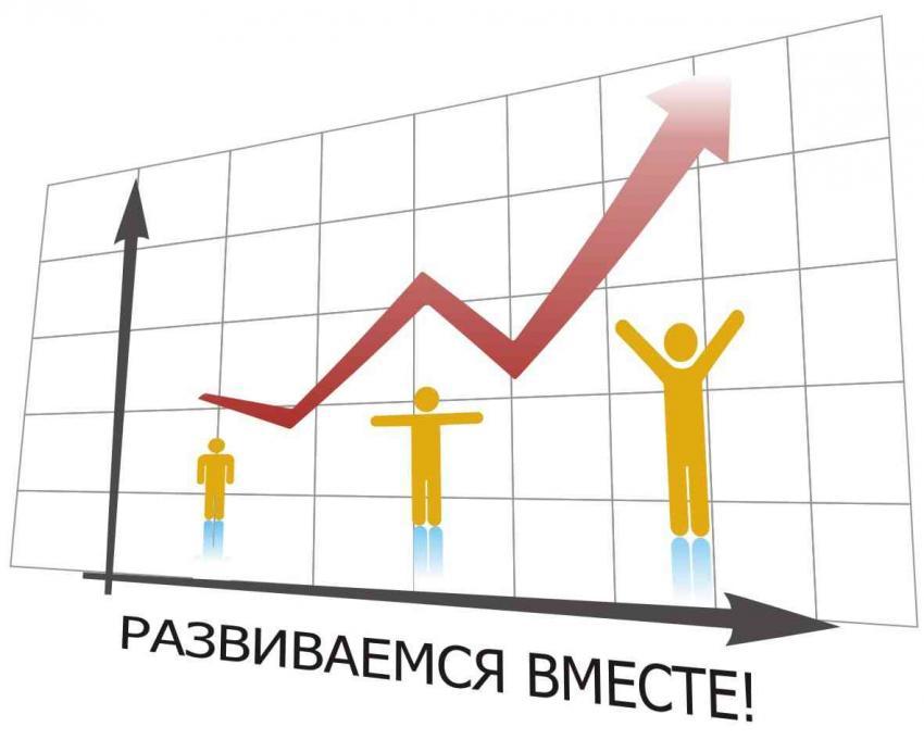 Давай дружить - обмен ссылками, баннерами, новостями Новости