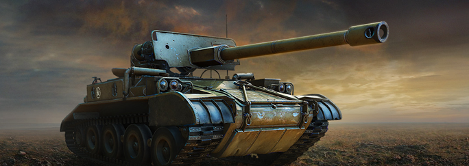 M56 Scorpion в Премиум магазине World of Tanks Новости