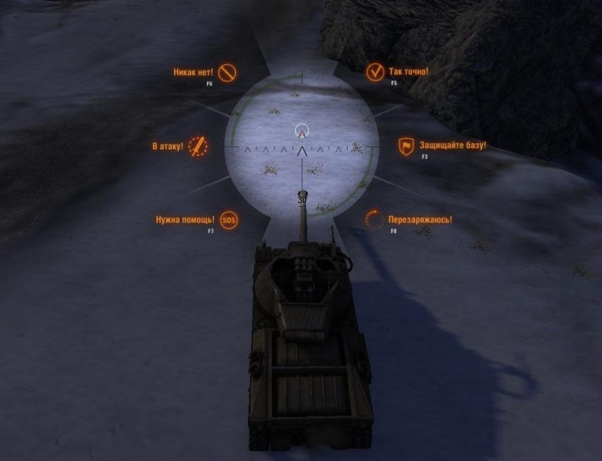 Настраиваем боевое меню самостоятельно в World of Tanks Интерфейс