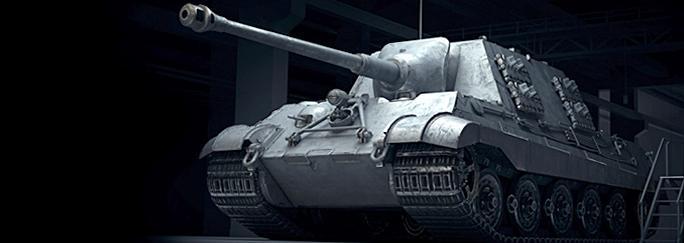 Вывод из продажи 8,8 cm Pak 43 Jagdtiger Новости