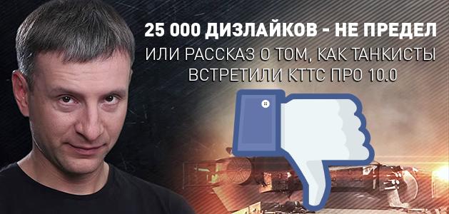Рубикон побил все антирекорды Новости