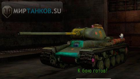 мир танков фото кв 13