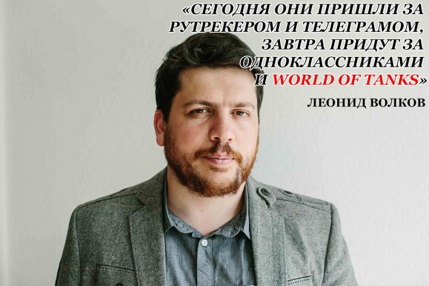 Борьба за свободный интернет  Новости